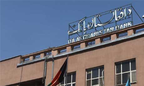 Afghanistan Bank
