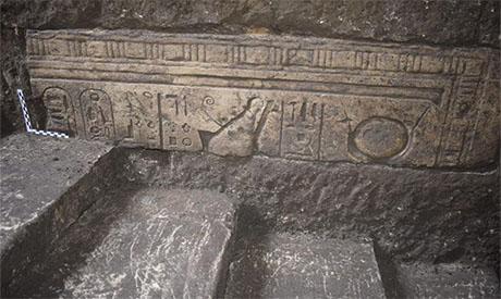 Pharaohs Hill temple in Kafr Al-Sheikh