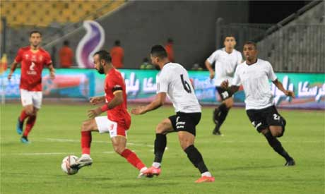 Egyptian Super Cup