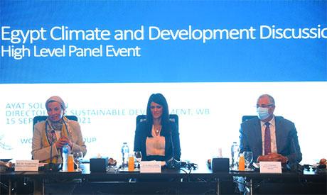 Yasmine Fouad, Rania Al-Mashat & Al-Sayed Al-Quseir