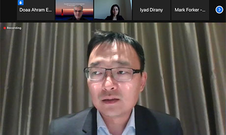 Huawei online video conference