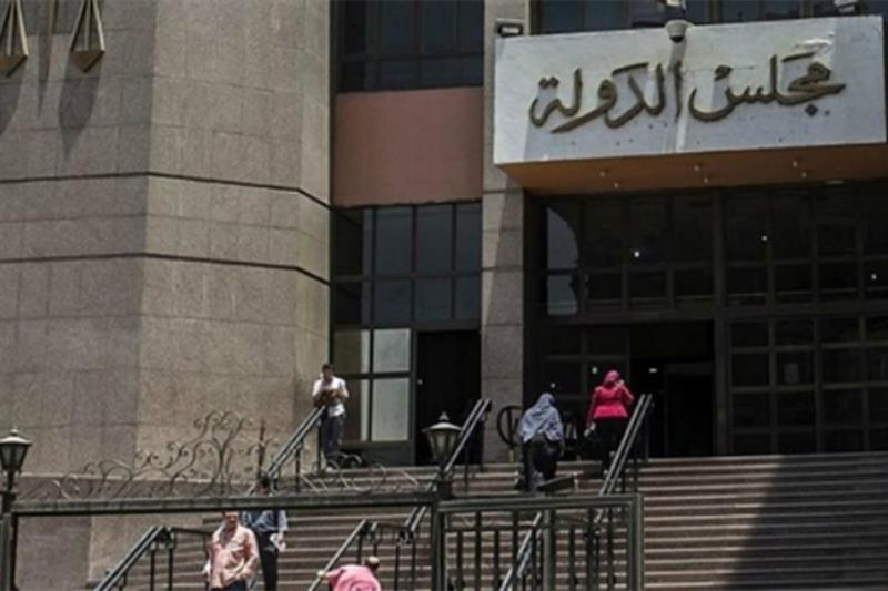 File Photo: the administrative Court in Egypt s State Council in Giza. Al-Ahram