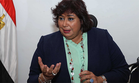 Egyptian culture minister