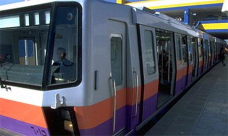 Second metro line