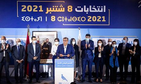 Moroccan Legislative Elections 2021